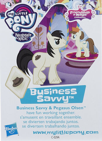 File:Wave 20 Business Savvy collector card.jpg