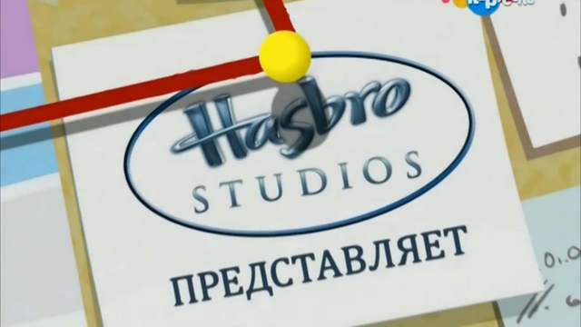 File:Friendship Games 'Hasbro Studios presents' - Russian.png