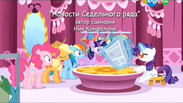 File:S6E9 Title - Russian.png