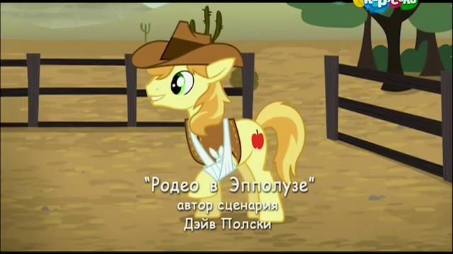 File:S5E6 Title - Russian.png