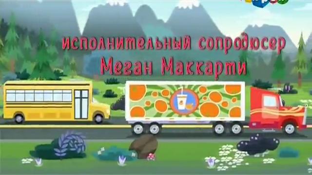 File:Legend of Everfree Meghan McCarthy credit - Russian.png