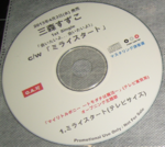 My Little Pony Friendship is Magic TV Tokyo promotional CD