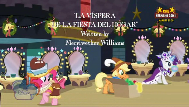 File:S2E11 Title - Spanish (Spain).png