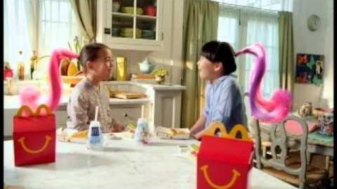 Aya - McDonald's Pony Tale Commercial