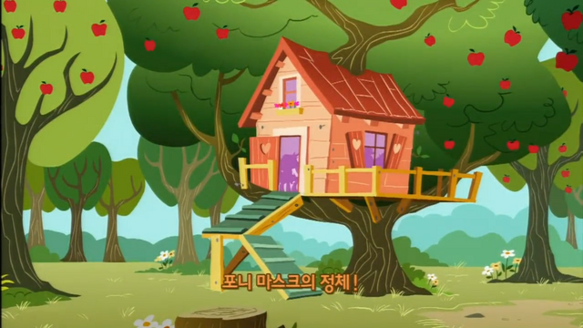 File:S2E8 Title - Korean.png