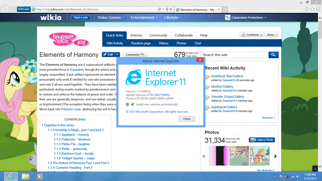 File:Ie11.png