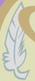 Alula feather cutie mark crop S1E12