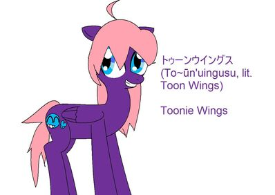 FANMADE YoungOtakuNerd's Toonie Wings