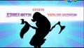 Thumbnail for version as of 13:12, September 19, 2015