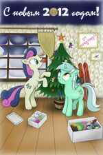 Lyra and Bon Bon decorating the Christmas tree by artist-jaz