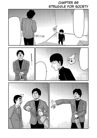 File:Chapter89.png