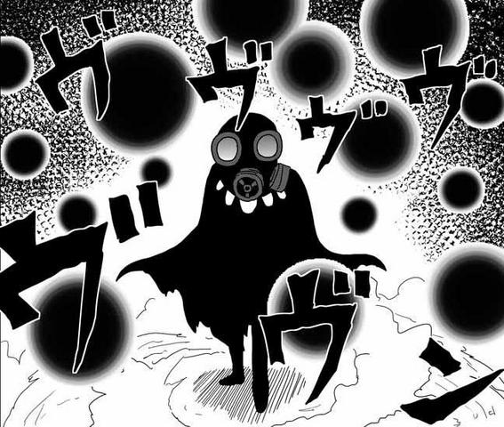 File:Black Sphere2.png