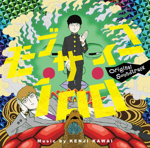 MP100 OST cover