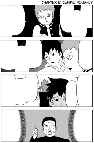 File:Ch81 (Omake).png