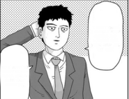 Serizawa in Uniform