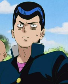 Onigawara anime