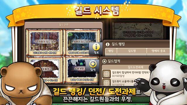 File:Screenshot PM Promo 6.jpeg