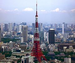 File:240px-Tokyo Tower and around Skyscrapers.jpg