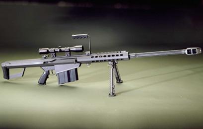 File:Barrett m82 sniper rifle-1-.jpg