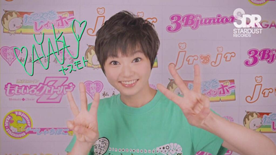 File:Nanairo Ayaka.png