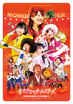 Haru 2012 D1 Cover