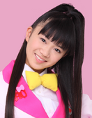 Mirei Karikeiyaku Promo