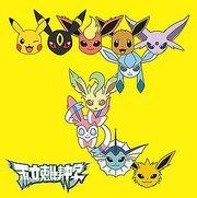 275px-Shiritsu Ebisu Chuugaku - Te wo Tsunagou Kindan no Karma (Limited Pokémon Edition)