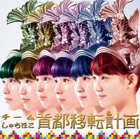 File:Wpcl11464 japan.png