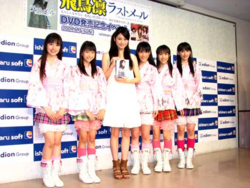 Rin Asuka Momoclo 2009