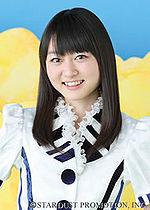 File:Anno Natsu (2013).jpg
