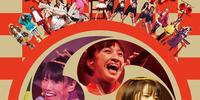 Momoclo Aki no Nidai Matsuri: Onna Matsuri