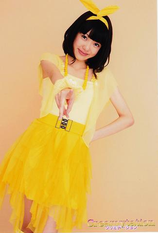 File:Tsukina Creamytation Promo.png