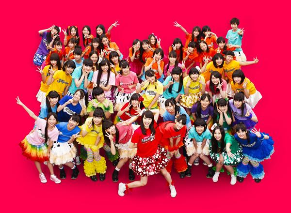 File:3Bjunior Nanairo Promo.png