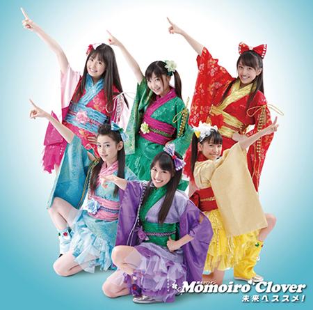 File:Mirai E Cover Limited B.png