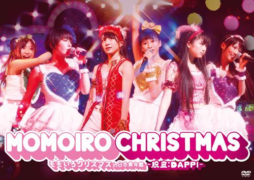 File:Momokuri 2010 Cover.png