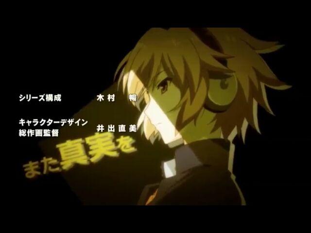 File:Izayoi.jpg