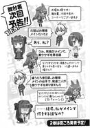 Mondaiji-tachi ga isekai kara kuru soudesu yo v01 300