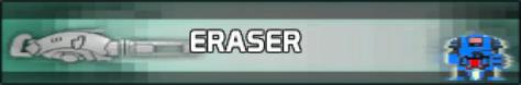 File:Eraser.JPG
