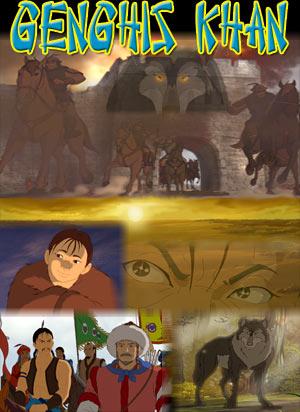 File:Mondo TV - Genghis Khan Poster.jpg