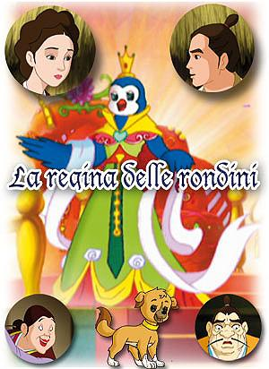 File:The Queen of the Swallows - Italian DVD Cover.jpg