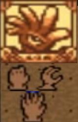 Secai Hand Guardian
