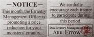 Errantry Notice