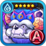 Giant-Foot Icon