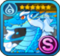 Blue Dragongod Icon