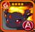 Fire Pony Icon