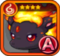 Fire Pony Icon