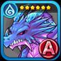 Azurefang Icon