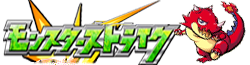 Monster Strike Wiki