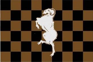 File:Hergoatenbosch flag.jpg