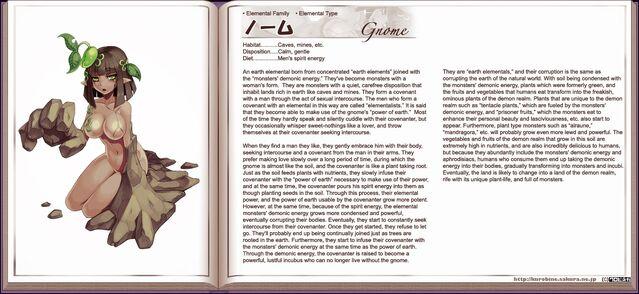 File:Gnome.jpg